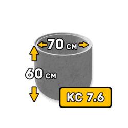ЖБИ горловина КС 7.6 - фото