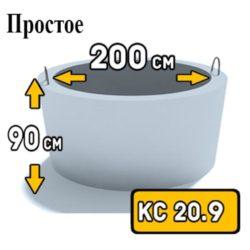 ЖБИ кольцо КС-20.9 - фото