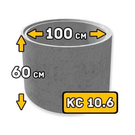 ЖБИ кольцо КС-10.6 - фото