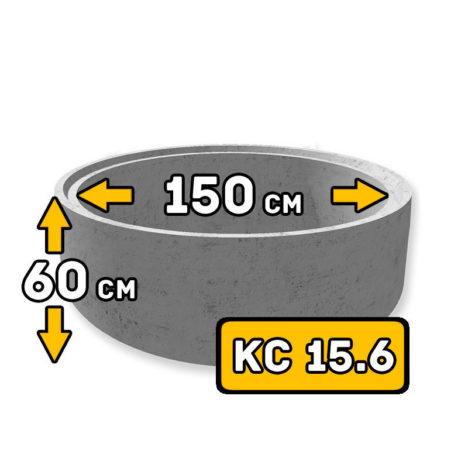 ЖБИ кольцо КС-15.6 - фото