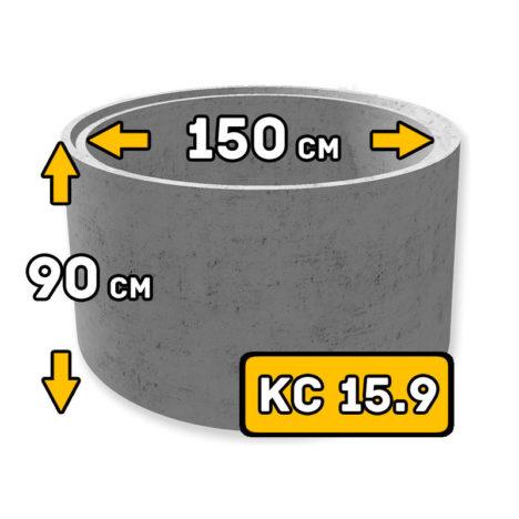 ЖБИ кольцо КС-15.9 - фото