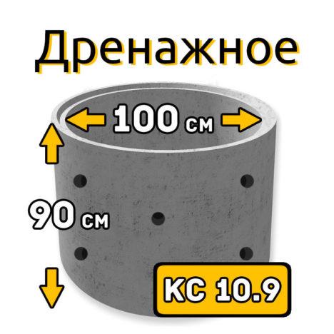 ЖБИ кольцо дренажное КС-10.9 - фото