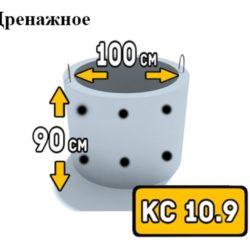 Кольцо стеновое КС 10-9 дренажное - фото
