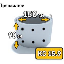 Кольцо стеновое КС 15-9 дренажное - фото