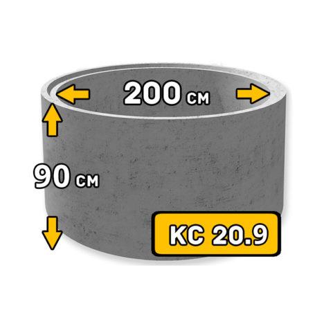 Кольцо стеновое КС 20-9 с пазом - фото
