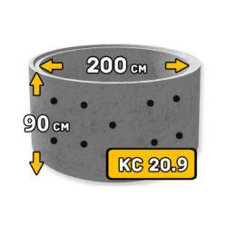 Кольцо стеновое КС 20-9 с пазом дренажное - фото